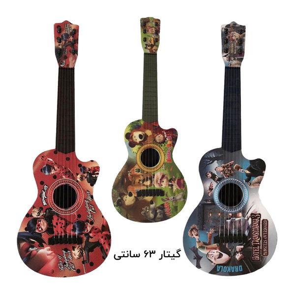 گیتار 63 سانتی