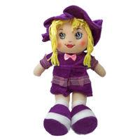 عروسک دخترسوزان رومی