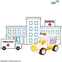 ماشین مینی آمبولانس