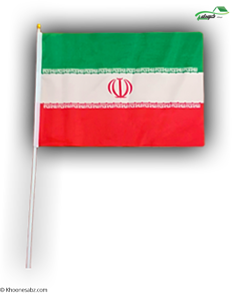 تصویر پرچم ایران میله دار سایز بزرگ1-695