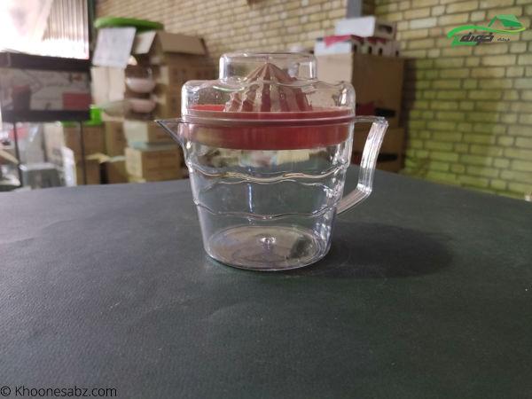 تصویر آبگیر مرکبات