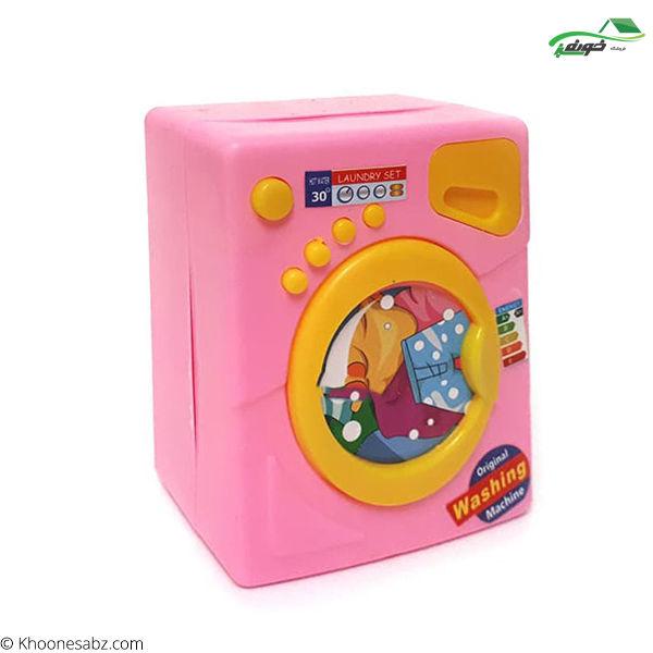 تصویر لباسشویی