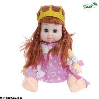 تصویر عروسک با لوازم 622