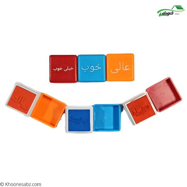 تصویر مهر آفرین7-3358